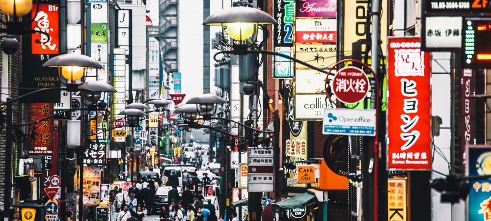 Belebten Straßen von Akasaka - Tokio, Japan