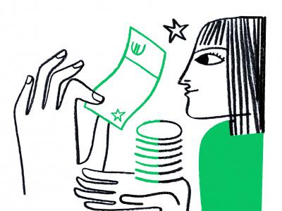 finanzielle for me digitales Abo abschließen