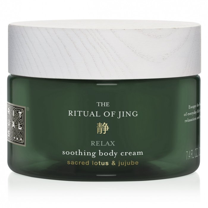 Ritual of Jing Body Cream