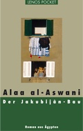 Aswani