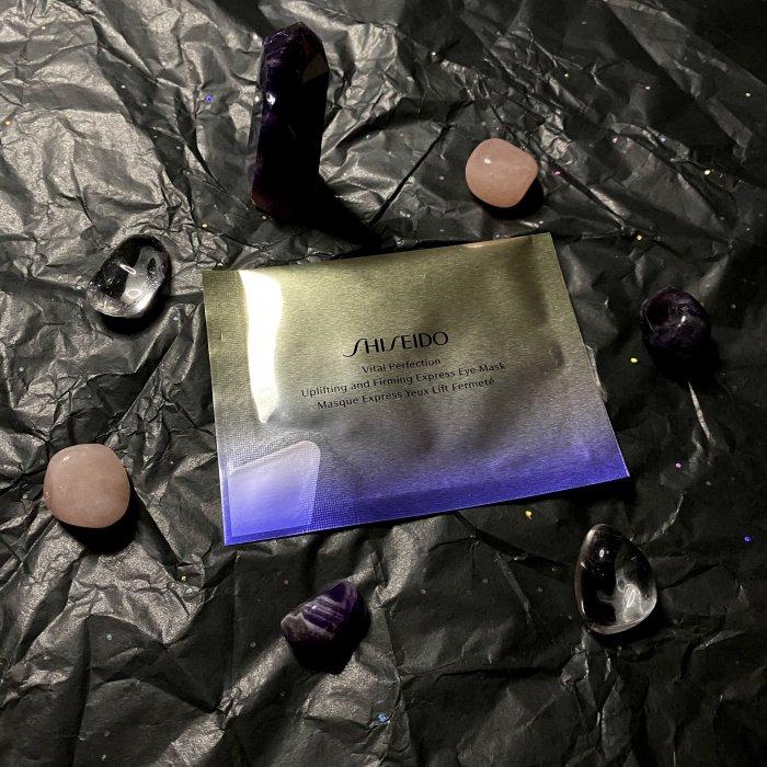 Shiseido Uplifting and Firming Eye Mask